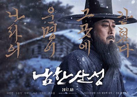 film frozen menceritakan tentang apa 5 film korea keren di tahun 2017 yang mungkin belum kamu