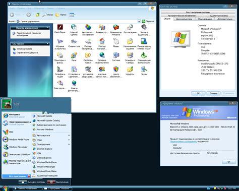 windows xp pro sp3 retail crack free download full version windows xp pro sp3 retail crack download greenkalwilf