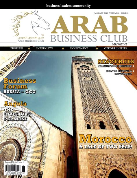 ambush mag volume 31 issue 18 2013 arab business club magazine issue 10 january 2013 by arab