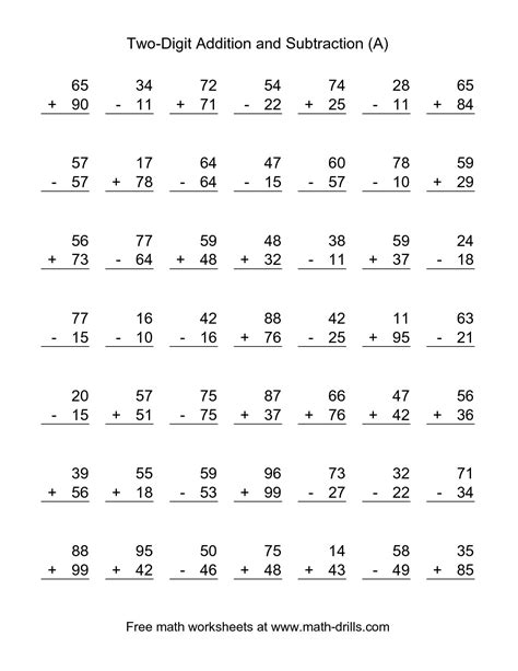 math 2 digit addition and subtraction worksheets two digit a