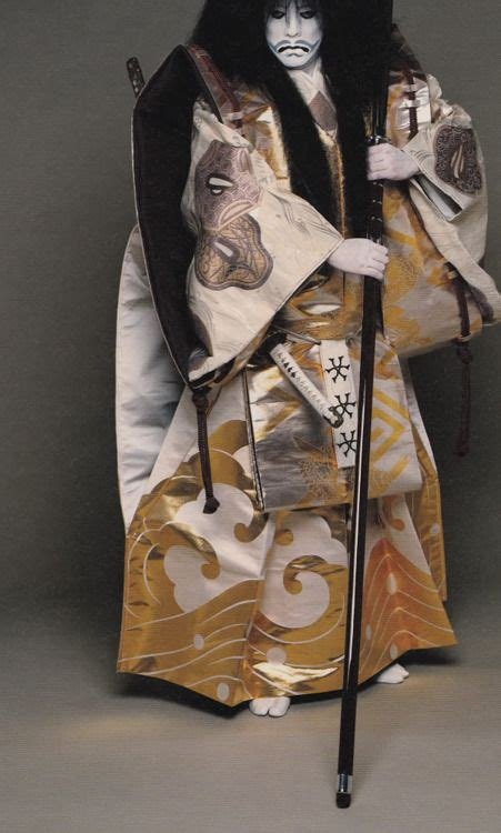 New Bando Wig Axela 90 best images about kabuki dancers on graduate school costumes and dancers
