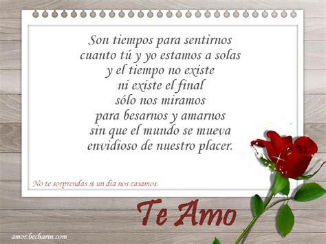 imagenes de amor para enamorar a mi pareja cartas de amor para enamorar a mi pareja novio a poemas