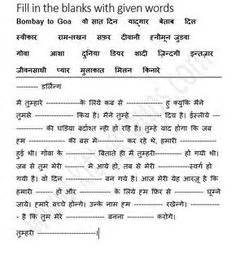 theme paper meaning in hindi check out the latest paisa hi paisa theme kitty party game
