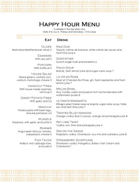 happy hour party menu bar menus