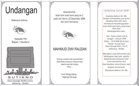 desain grafis template desain undangan tutorial download undangan gratis desain undangan pernikahan
