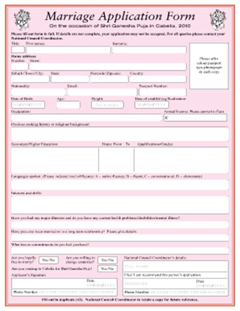 marriage form fill online printable fillable blank