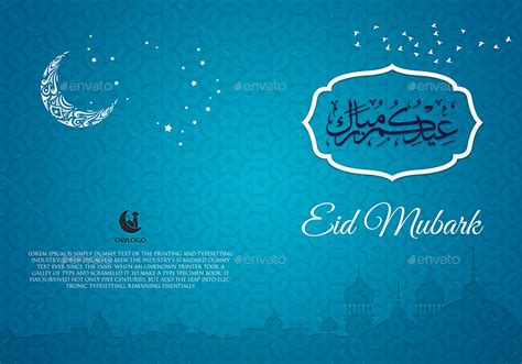 eid cards templates free eid mubark greeting card template by owpictures graphicriver