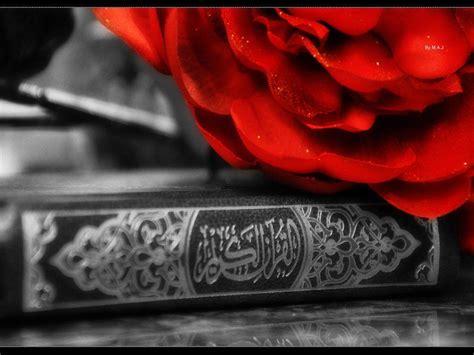 wallpaper quran desktop holy quran wallpapers wallpaper cave