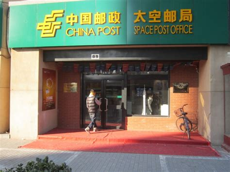 China Post Office by China Post Beams Letters Into Orbit Via A Space Post
