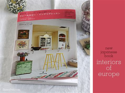 home interior design books new japanese book a guide to interior wall colour sania