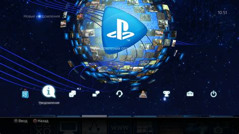 ps4 keine themes im store psnow theme free theme for ps4 in the american store