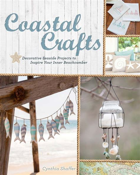 coastal craft book giveaway - Craft Giveaway