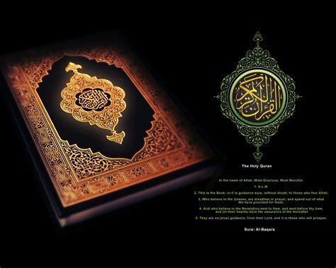 www quran gathering the islamic photos around the world quran e