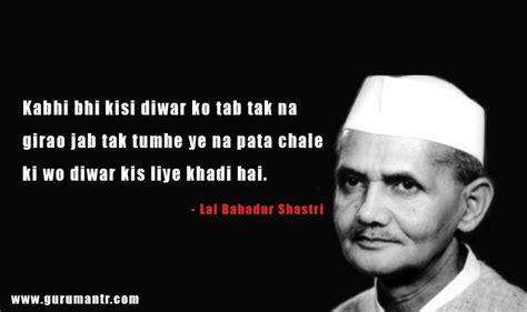 mark zuckerberg biography in hindi language jawaharlal nehru best quotes in hindi 20 motivational