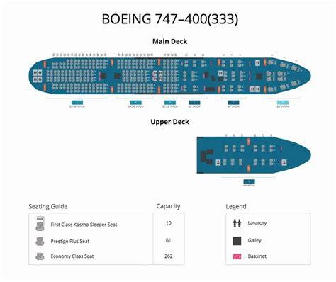 747 8 seat map korean air reward flying