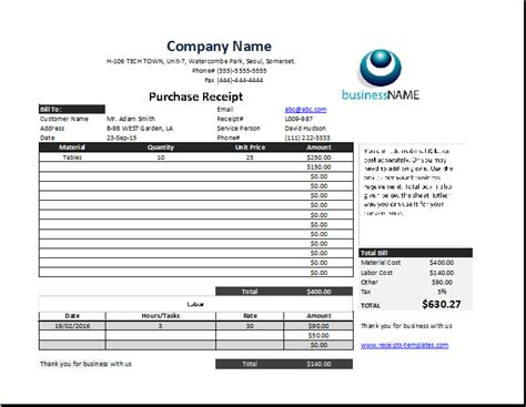 receipt of purchase template product purchase receipt template receipt templates