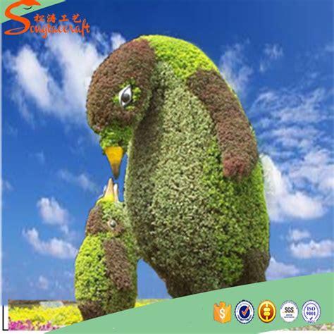 garden animal artificial topiary plants artificial topiary - Animal Topiaries For Sale