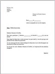 Exemple De Lettre Testamentaire Exemple Lettre De Procuration Notaire