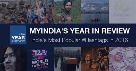 Most Searched Peoples On 2016 In India Image Of India S Most Popular Hashtags In 2016 My India