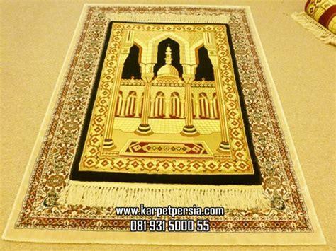 Karpet Masjid Di Madiun karpet masjid madiun toko karpet masjid madiun