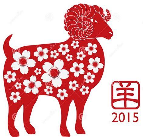 Calendario Chino 2015 A O De La Cabra Hor 243 Scopo Chino 2015 El A 241 O De La Cabra Esoterismos