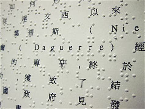 uzbek language isnare free encyclopedia taiwanese braille isnare free encyclopedia