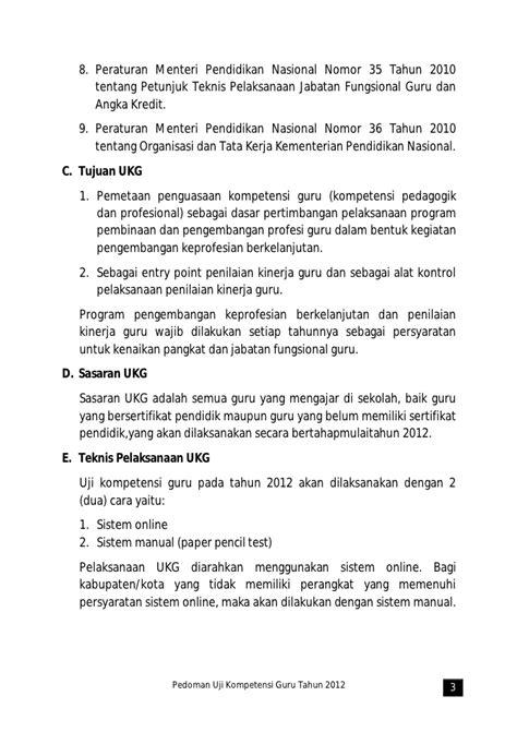 pedoman uji kompetensi guru 2012