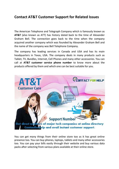 at t service phone number contact at t customer support for related issues by heydon issuu