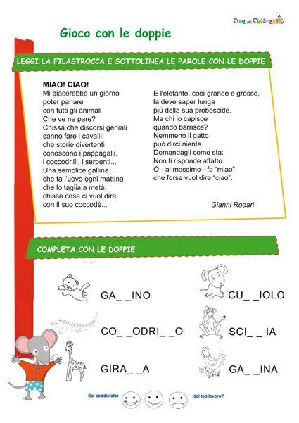 lettere doppie esercizio sulle doppie scuola primaria