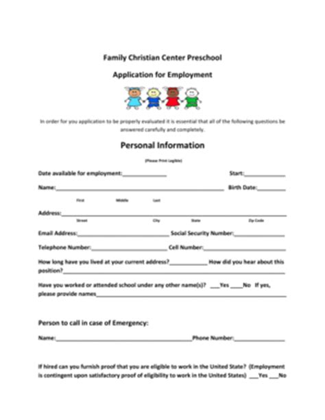printable job applications for daycare search results for employment applications printable
