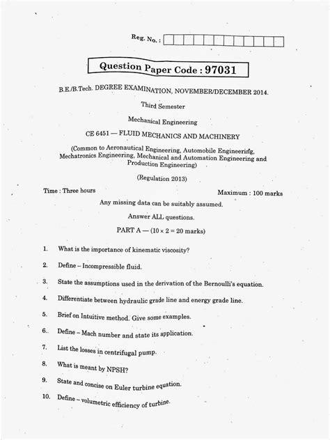 Acceptance Letter Nestle mechanical engineering admission essay
