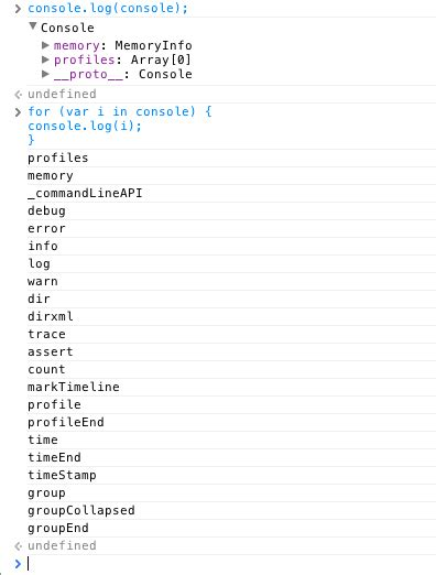firebug console log javascript what is console log without firebug stack