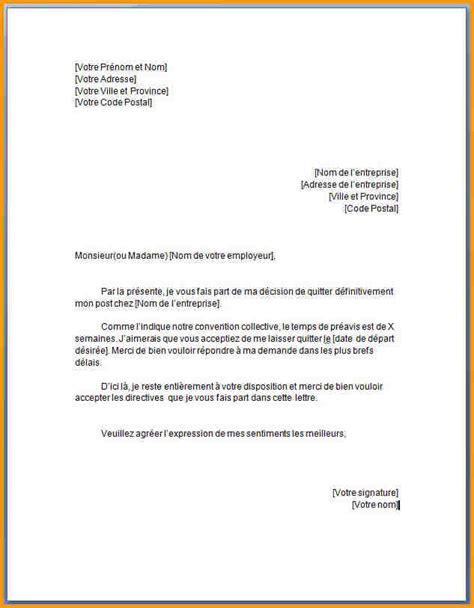 Exemple De Lettre Administrative Au Cameroun lettre modele lettre administrative demande jaoloron