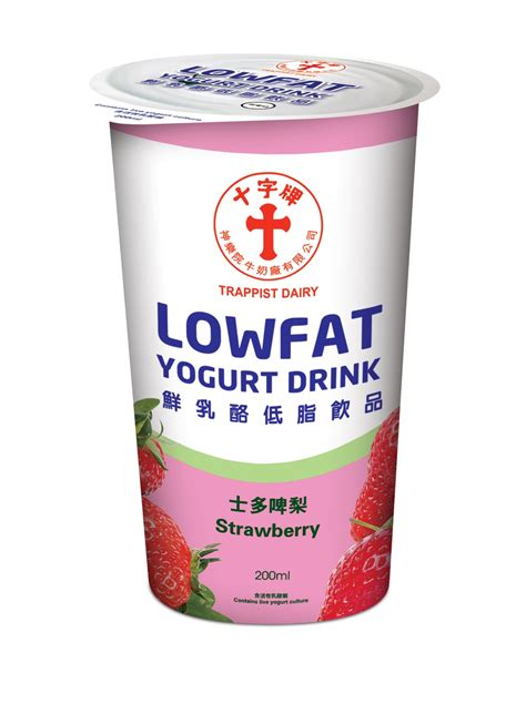 healthy fats yogurt low yogurt drink