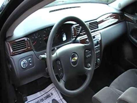 2006 Chevy Impala Interior 2006 Chevy Impala Ls Kar Connection Youtube