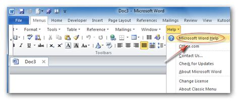 microsoft office 2007 support where is the help button in office 2007 2010 2013 and