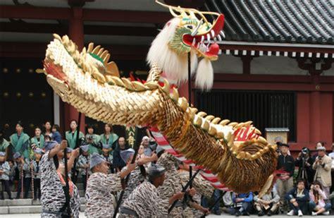 imagenes sobre japon ciclo cultural japon 233 s en valencia love valencia