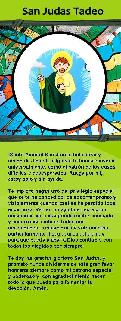 oraciones a san judas tadeo oracion a san judas tadeo para casos dificiles o