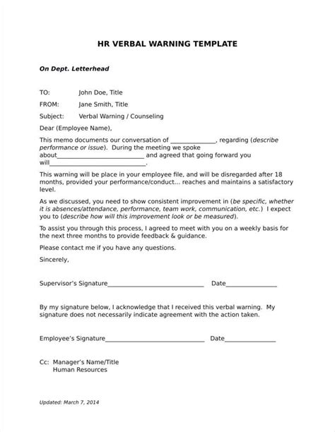 template of verbal warning 9 verbal warning follow up letter templates free