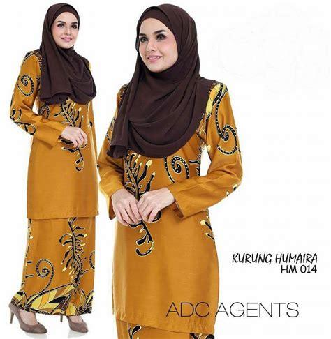 baju kurung moden yang loose baju kurung moden humaira saeeda collections