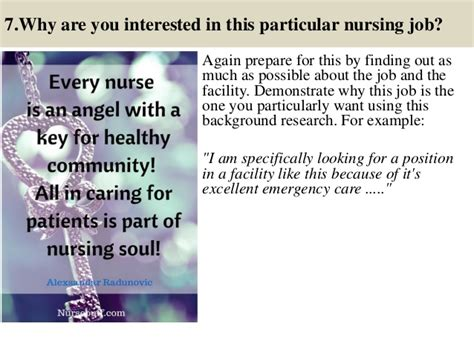 nurse practitioner school interview questions