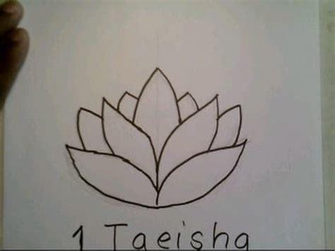State Flower Of New Jersey How To Draw A Lotus Flower Easy Como Dibujar Una Flor De