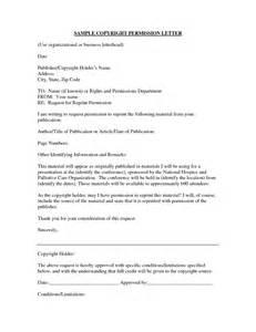 copyright infringement notice template copyright infringement letter template