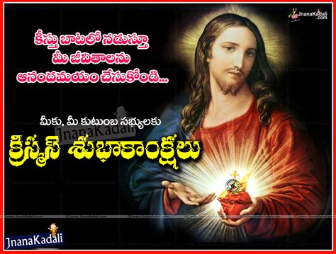 jesus biography in hindi christmas bible verses in telugu all ideas about
