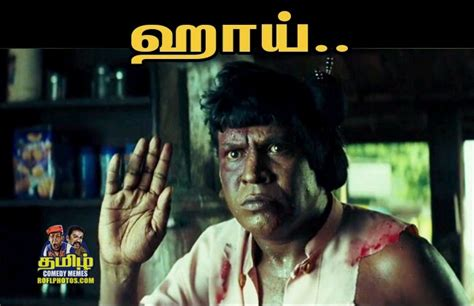 Memes Images Download - tamil comedy memes comedy memes in tamil download tamil