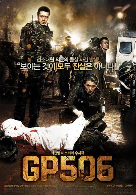 film horor zombie korea movies i quit g p 506 feast 2 anaconda 3