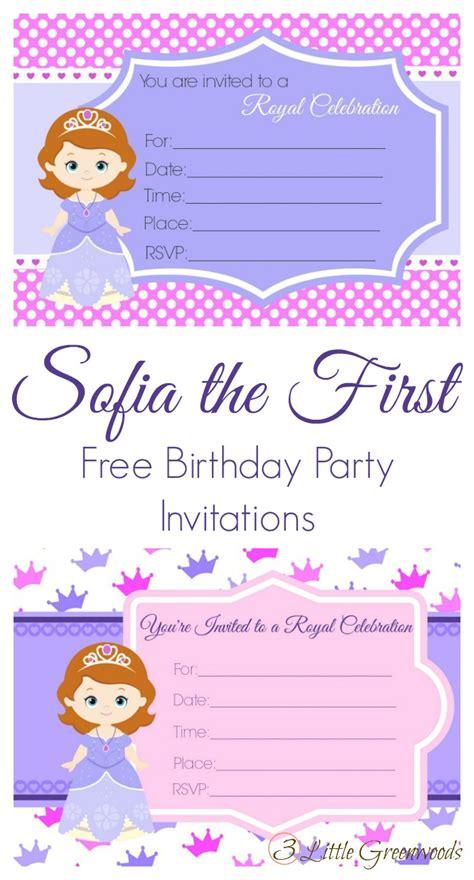 template for birthday invite elegant birthday party invitation maker