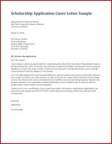 cover letter letter of application search results for scholarship application recommendation