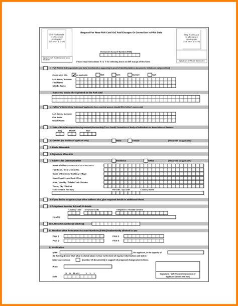 Form Of L by 8 Pan Card Application Form Agile Resume