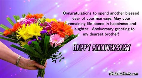 Wedding Anniversary Wishes for Brother   Wishes4Smile